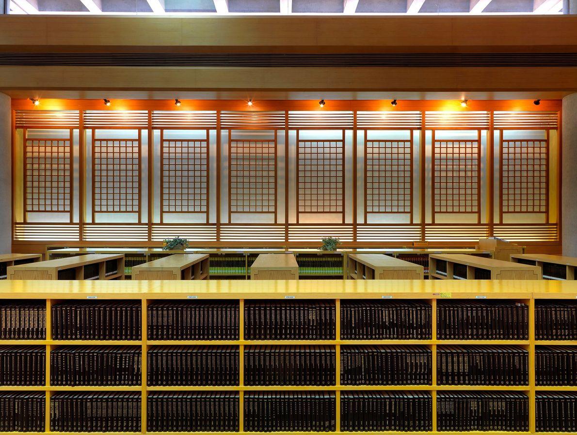 National Central Library, Taipei, Taiwán
