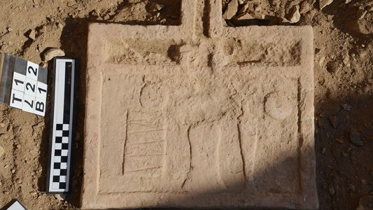 Las tumbas egipcias de Lisht