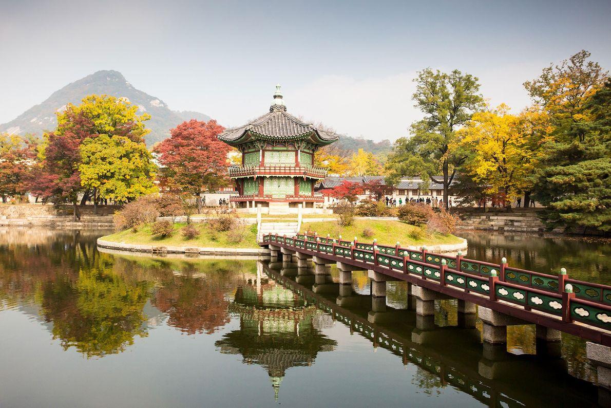 Palacio Gyeongbokgung, Corea del Sur