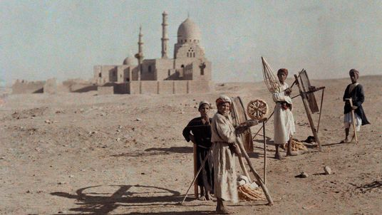 Sol egipcio