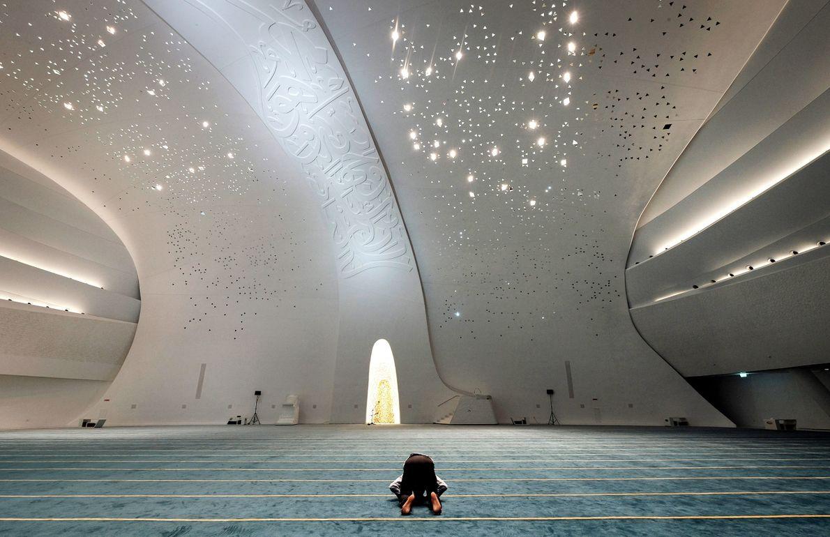 Educación de La Mezquita de la Ciudad