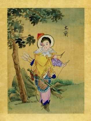 Hua Mulán, la legendaria guerrera del folclore chino, representada en una ilustración en seda del siglo ...