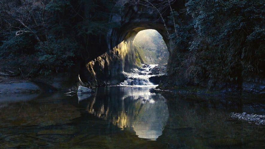Esta cueva japonesa crea una forma de corazón con la luz solar