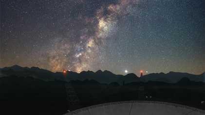 Detectan misteriosa ráfaga rápida de radio en la Vía Láctea por primera vez