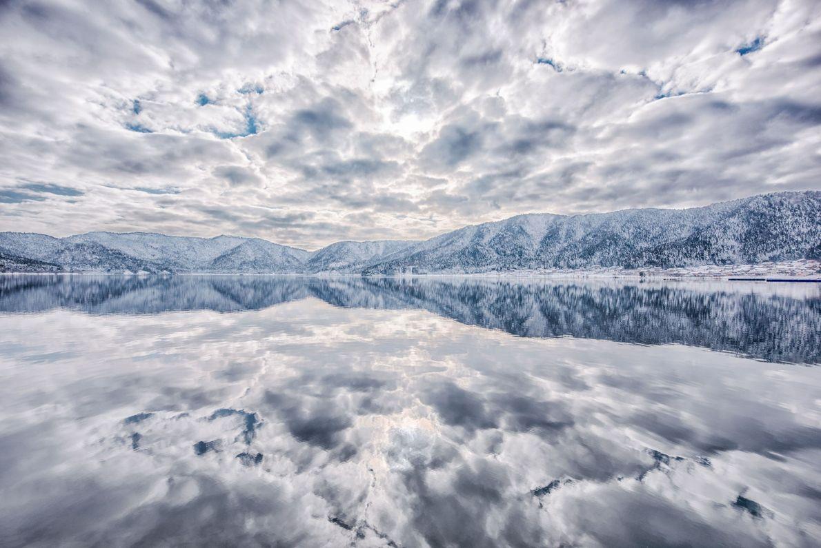 Lake Yogo in Japan