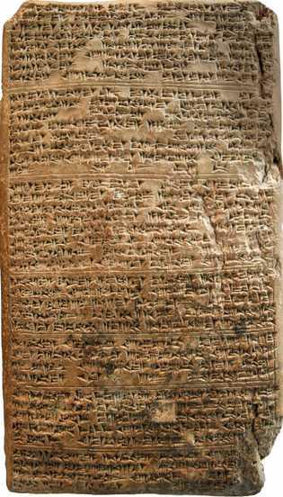En la Carta 19 de Amarna, escrita en cuneiforme, Tushratta de Mitanni se dirige al faraón ...