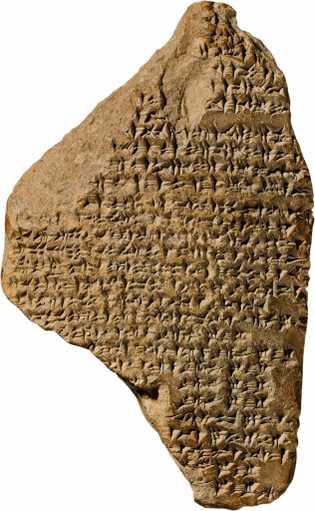 En la Carta 5, una de las misivas de Amarna del faraón, Amenhotep III se dirige ...